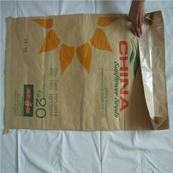 纸塑复合编织袋,纸塑复合编织袋,鑫钰包装(多图)图片