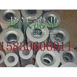 WY800X30Q2黎明回油滤芯 WY黎明液压滤芯图片