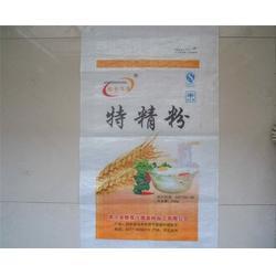 鑫钰包装(图),塑料编织袋报价,塑料编织袋图片