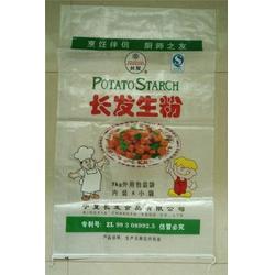 塑料编织袋工厂 鑫钰包装(在线咨询) 塑料编织袋图片