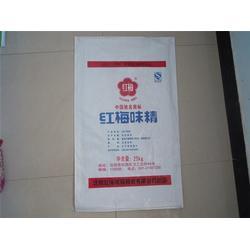 塑料编织袋出厂价、塑料编织袋、鑫钰包装(查看)图片