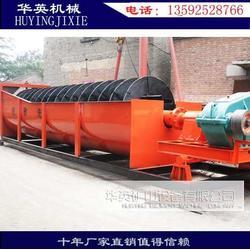 重庆滚筒洗石机-高效滚筒洗石机-华英重工(多图)图片