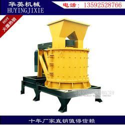 大型鹅卵石制砂机、梅州市鹅卵石制砂机、华英重工图片