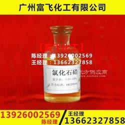 氯化石蜡生产厂家氯化石蜡-52图片