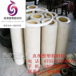 POM管、进口POM管、黑色POM管、白色POM管图片