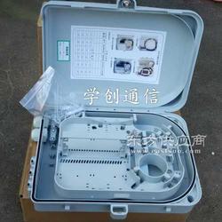 24芯光缆分纤箱 24芯光缆分线箱全国的详细描述图片
