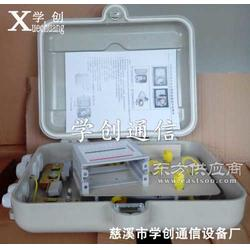SMC16芯光缆分纤箱 厂家图片
