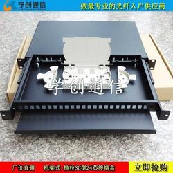 抽拉式光纤终端盒图片