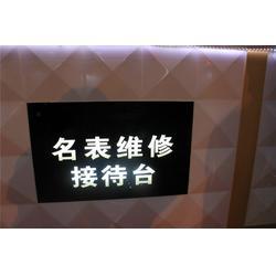 钟表博览会,厦门亨得利(在线咨询),厦门亨得利钟表图片