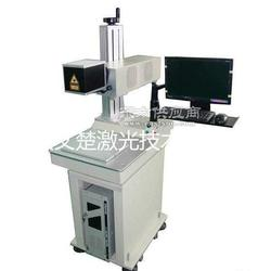 不锈钢制品激光打标机/不锈钢制品激光打号机/不锈钢制品激光打码机图片