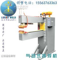 小型排焊机 网片 网架 鸡笼 小网笼 铁丝网 焊网机图片