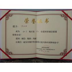 大厦保洁服务_德仁天下保洁(已认证)_朝阳区保洁服务图片