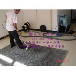 德仁天下保洁(图)|专业地毯清洗|崇文区地毯清洗图片