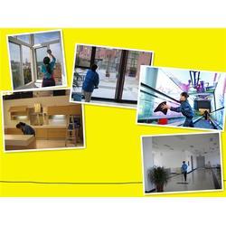 写字楼日常保洁承包-德仁天下保洁(已认证)唐山市日常保洁承包图片