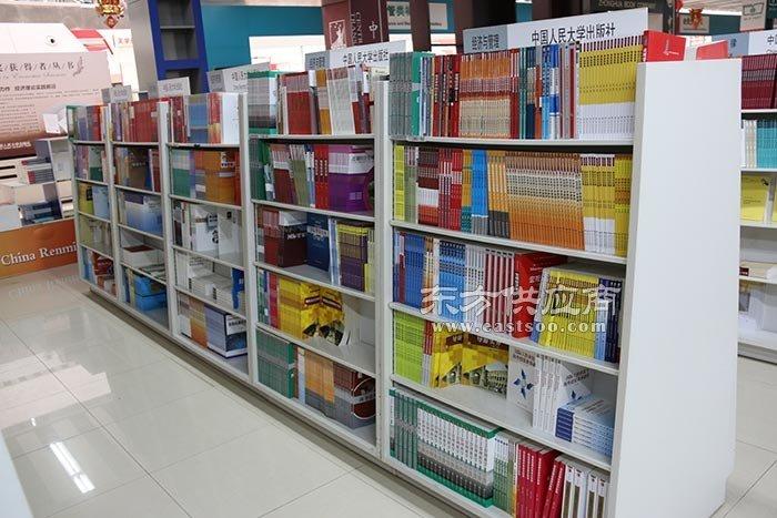 天道恒远(图)_上海图书市场_图书图片