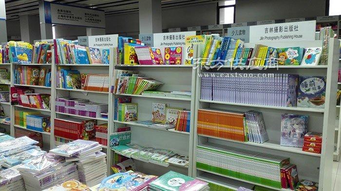 天道恒远、广州图书市场、图书图片