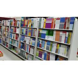 重庆图书市场_天道恒远(在线咨询)_图书图片