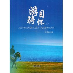 天津图书市场,天道恒远(已认证),图书图片