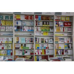甜水园图书市场、天道恒远(在线咨询)、图书图片