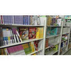 天道恒远(图),石家庄图书市场,图书图片