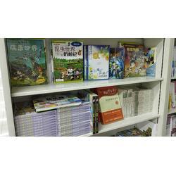 天道恒远(图)、天津图书市场、图书图片