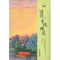 天道恒远(图),天津图书市场,图书图片