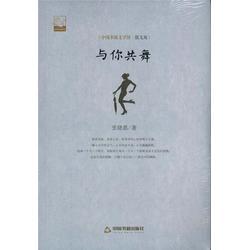 天道恒远 图书 武汉-图书图片
