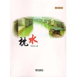 天道恒远(图)_中小学图书馆配书目录_图书馆配图片