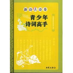 图书品种齐全(图),天津图书市场,图书图片