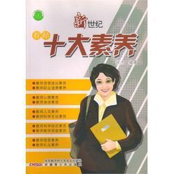 天津图书市场|图书|图书品种齐全(查看)图片