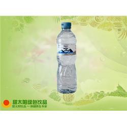 甜太阳绿色饮品(图)|新乡无气苏打水|苏打水图片