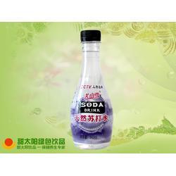 天然无气苏打水-甜太阳绿色饮品(在线咨询)大庆苏打水图片