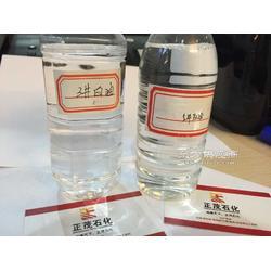 10号化妆级白油-10号白油供应,化妆级白油10号15号26号32号图片