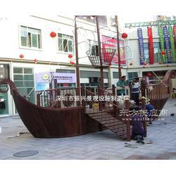 海盗船设计-海盗船厂家-复古木船-复古战船-振兴景观图片