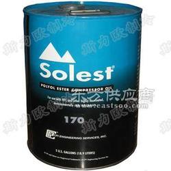 汉钟HBR-B03冷冻油,汉钟HBR-B03溶剂油,汉钟原装冷冻油图片
