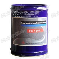 复盛FS-150R冷冻油,复盛冷冻油FS-150R,复盛专用冷冻油图片