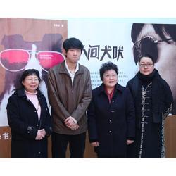 山西大洋文化传媒(图)_李禹东经典散文_散文图片