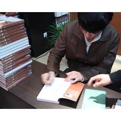 人气作家李禹东-山西大洋文化传媒(在线咨询)作家李禹东图片