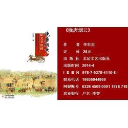 山西大洋文化传媒(图)_悬疑小说排行榜_中国悬疑小说图片