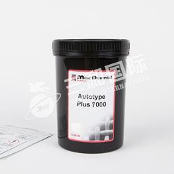 三和商城、丝印厚膜感光浆供应商、厚膜感光浆图片