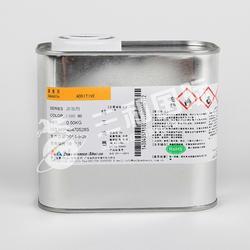 三和商城 丝印油墨助剂-油墨助剂图片