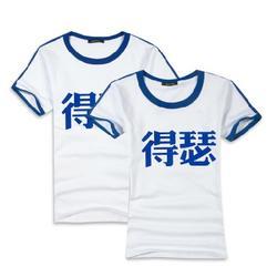 郑州玉棉服装厂(图)_淘宝t恤9.9 _淘宝t恤衫图片