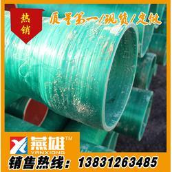 优质玻璃钢管厂家-中山玻璃钢管-开创管道(查看)图片