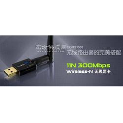 EDUP EP-MS1558 300M无线网卡图片