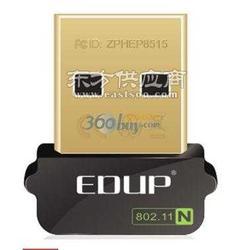 EDUP EP-N8508GS黄金版 迷你USB无线网卡图片
