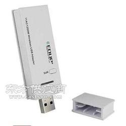 EDUP EP-AC1602 AC 1200M 雙頻USB無線網卡 高速USB3.0接口 11AC網卡圖片
