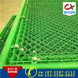 围栏网,超兴金属丝网,框架围栏网图片