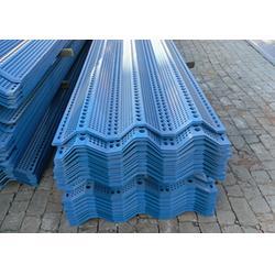 防尘网、超兴金属丝网优质厂家、煤矿防尘网图片