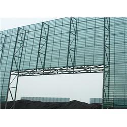 防风抑尘网,超兴金属丝网,煤场防风抑尘网图片