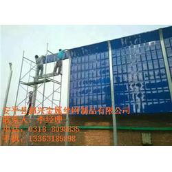 单峰防风网|防风网|防尘网图片
